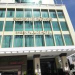 Green Palace Hotel Foto