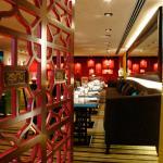 صورة فوتوغرافية لـ Noble House Restaurant