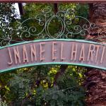 Park Sign, Jardin el Harti