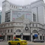 Foto de Rendezvous Hotel Singapore by Far East Hospitality