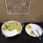 Hotel Select Inn Nishi-Nasuno Ekimae Foto