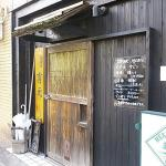 Ryori No Iemoto