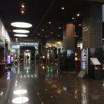 Granvia Kyoto Hotel Lobby