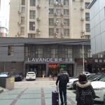 廣州麗楓酒店正佳廣場店
