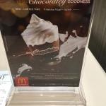 صورة فوتوغرافية لـ McDonald's