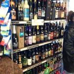 Huge Beverage Selection Drexel Hill, PA