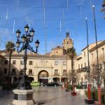 Guadix, очень красивая площадь
