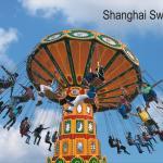 Worlds of Wonder _ Amusement Park