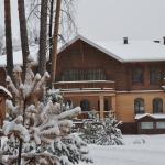 Park Hotel Zhemchuzhina Zolotogo Koltsa