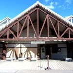 Foto de Wilderness Access Center