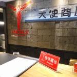 天使商旅‧台北101