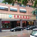 Photo of Overseas Chinese Friendship Hotel