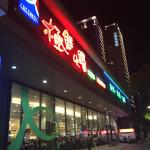 Photo of Greenness Hot Pot Banqiao