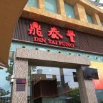 Din Tai Fung (RWS Branch) resmi