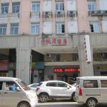 Photo of Xi Di Wan Hotel