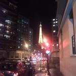 Foto de France Eiffel Hotel