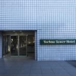 Photo de Yokohama Techno Tower Hotel