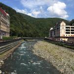 Photo of Raduga Sanatorium
