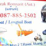 Phuket Sea Resort Foto