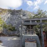 Abukuma Shrine