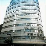 Photo of K Hotel - Yunghe
