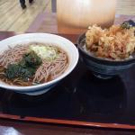 Photo de Yoshinoya Kakegawa Pa Downline