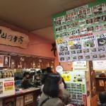 Sennobo Kakegawa