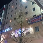 Photo de Toyoko Inn Saga Ekimae