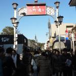 小町通のゲート