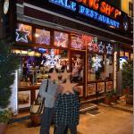Pudding Shop Foto