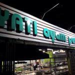 Yati Restaurant