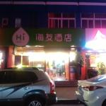 Photo of Hanting Hi Inn Shenzhen Luohu Port