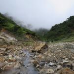 Boiling Lake Foto