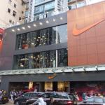 Sneakers Street - Nike Outlet shop