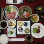 Photo of Kusatsu Highland Hotel