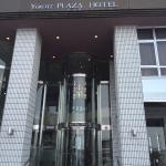 Photo of Yokote Plaza Hotel