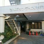 Sanda Sunrise Hotel