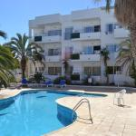 Costamar I & II Apartamentos