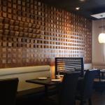 Oishi - a wall