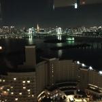 Photo de Tokyo Gate Bridge