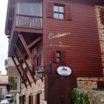 Photo de Centauera Hotel