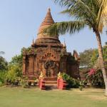 Thazin Garden Hotel Foto