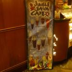 Photo of Jungle Java Cafe