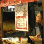 Osu Shopping Street Foto