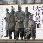 Photo de Musée national de Tokyo