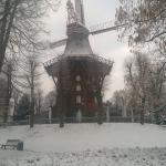 Mühle am Wall Foto