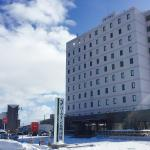 Photo of Park Inn Goshogawara Elmcity