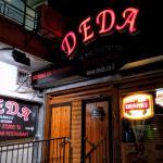 Photo of Deda