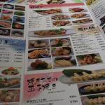 Photo de Daimyotsutsujian