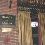 Photo of Pravda Vodka Bar